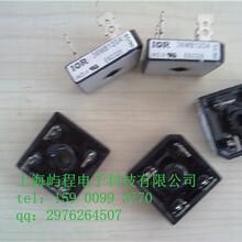 供应上海北京IR二极管模块IRKD105/12、T70HFL60S02