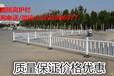 子畅丝网厂长期现货供应公路护栏城市交通市政护栏
