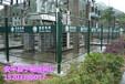 电网外围栏电厂外围栏国家电网围栏优质国家电网