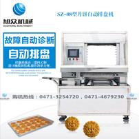 小型月饼机,多功能月饼机,广州月饼机厂家,做月饼的机器图片