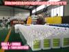 玻璃水设备招商加盟投资办厂技术配方免费送