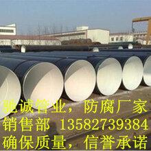 油气管线用3PE防腐钢管