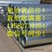 蒲洼城镀锌螺旋钢管生产厂家