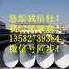 饮水管道用IPN8710-2B无毒防腐螺旋钢管