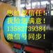 国标TPEP防腐螺旋钢管厂家