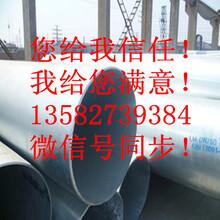 外镀锌内衬塑钢管生产厂家