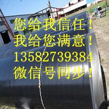 聚乙烯pe防腐螺旋钢管厂优游注册平台图片