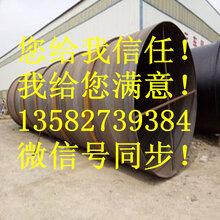 大口径螺旋焊管生产厂家图片