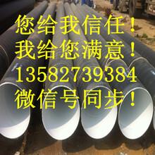 3PE防腐无缝化钢管厂家