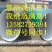 IPN8710无毒涂料防腐钢管生产厂家