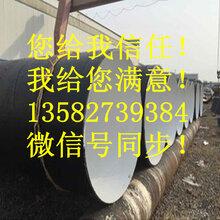 饮水管道用大口径螺旋钢管厂家图片