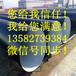 三布五油环氧煤沥青防腐钢管厂家
