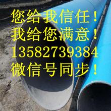 水泥砂浆防腐螺旋焊接钢管厂家