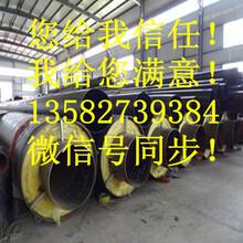 预制钢套钢蒸汽保温管生产厂家