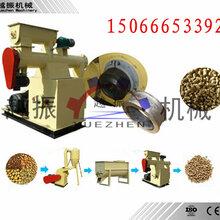 供应饲料颗粒机,饲料加工设备图片