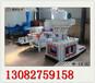 供应木屑颗粒机生产线,秸秆颗粒机生产线