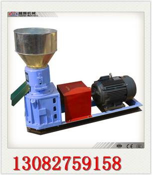 供應小型飼料顆粒機,家用飼料顆粒機