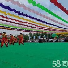 广州运动会开幕式火盆火炬庆典飞布电磁幕