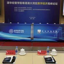 广州开幕式鎏金沙启动道具推杆画轴启动球租赁图片
