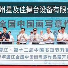 广州庆典活动干冰升降台推杆画轴鎏金沙启动仪式道具租赁