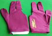 台球专用三指手套