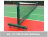 全移动网球柱高档移动网球柱整体式移动网球柱