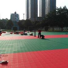 悬浮拼装地板篮球场拼装地板材料厂家球场施工图片