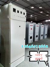 GGD低压配电柜体/GGD壳体/GGD开关柜免费提供开孔报价欢迎咨询