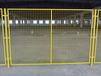 供应广州仓库铁丝网价格、东莞车间隔离网、深圳防护网,广东钢丝网墙