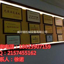 防冻液生产设备价格配置图片