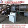 大型麻杆炭化机设备节能环保易操作