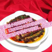 西安哪里可以学到传统正宗的梅菜扣肉技术