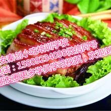 正宗梅菜扣肉技术做法配方
