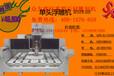 单头浮雕机特价伺服电机石材雕刻机1325厂家直销