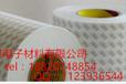 天津离型纸3M离型纸格拉辛离型纸