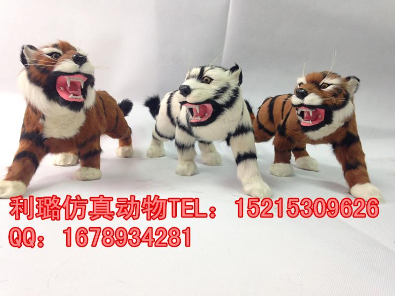 直销仿真动物模型laohu模型摆件招财进宝舞台装饰