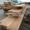 双柱苏木原木价格双柱苏木烘干材价格双柱苏木木材价格