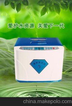 貴州詠壽堂生態儀價格詠壽堂健宜生態儀操作模式