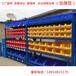 北京塑料周转箱厂家周转箱塑料螺丝盒分隔式零件盒餐具消毒箱