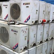 安徽合肥空调回收挂机柜机吸顶机中央空调回收图片