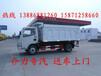 东风多利卡自卸式垃圾车价格垃圾车厂家