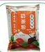 厂家供应奶茶粉奶茶原料珍珠奶茶粉济南真果食品有限公司
