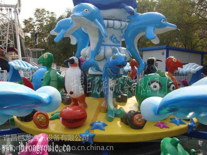 儿童游乐设施小型游乐场设备激战鲨鱼岛游艺设备