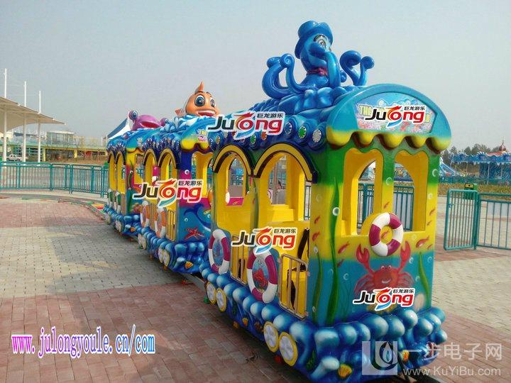 儿童游乐项目户外游乐设备海洋小火车小型游乐设备儿童游乐设施