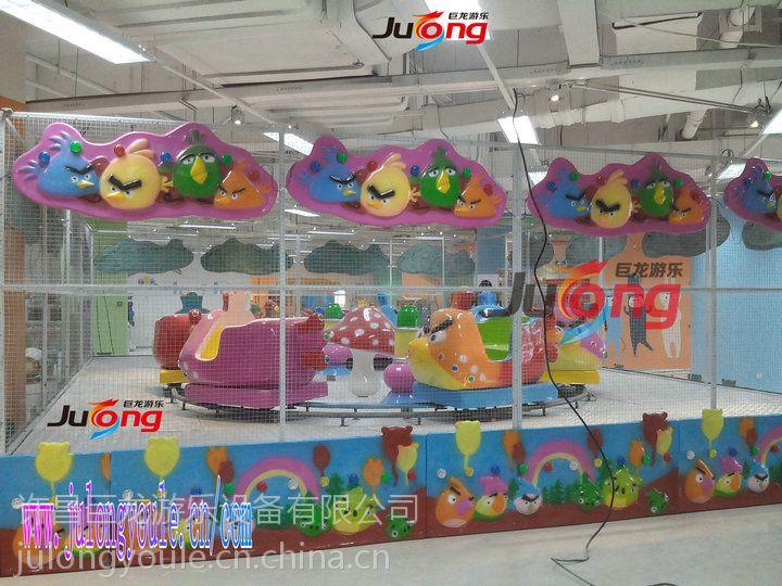 新型儿童游乐设施许昌巨龙游乐6车8车欢乐喷球车