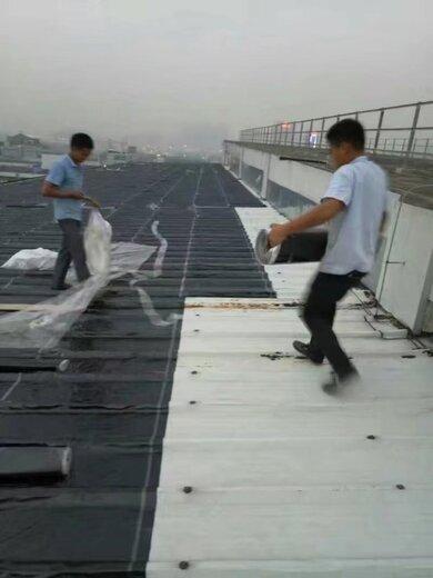 惠州陳江屋面防水補漏怎么樣,樓頂防水補漏