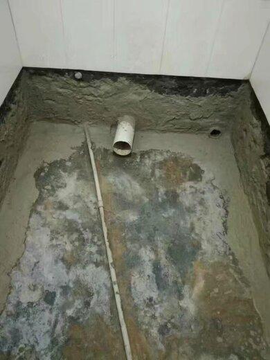 深圳龍崗房屋防水補漏工程,衛生間防水補漏