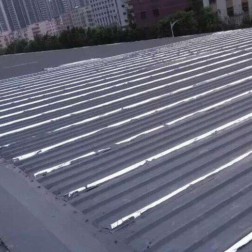 深圳葵涌鐵皮房防水補漏收費標準,彩鋼屋面防水補漏