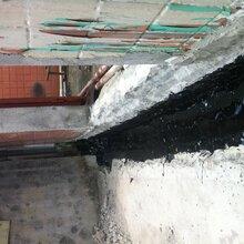 深圳橫崗專業做防水補漏工程隊,房屋補漏維修工程