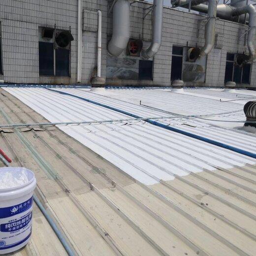 深圳坂田鐵皮房防水補漏質量可靠,廠房屋頂防水補漏